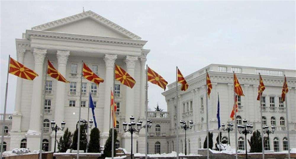 qeveria-maqedonise