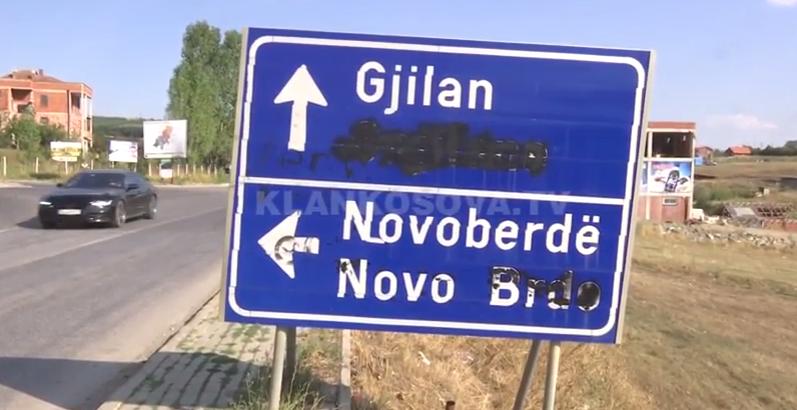 Novobërdë  shqiptarët garojnë të ndarë