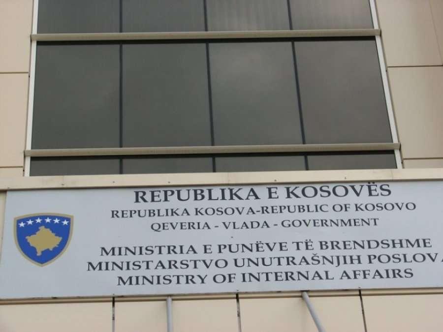 MPB ka ndërmarrë masat e nevojshme për mbarëvajtjen e zgjedhjeve