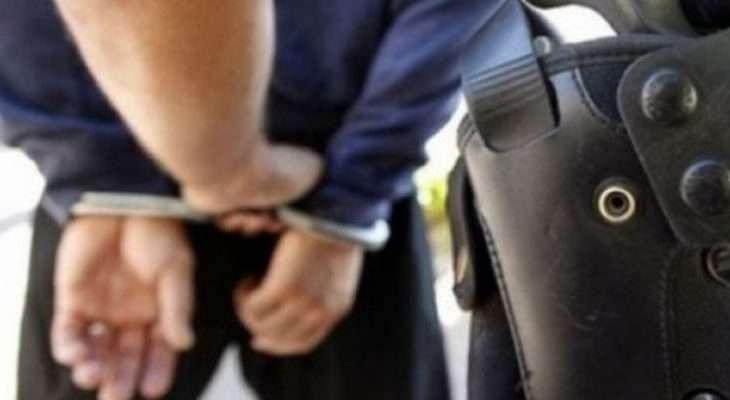 Gjilan  arrestohet pasi i kërkon para në rrjete sociale