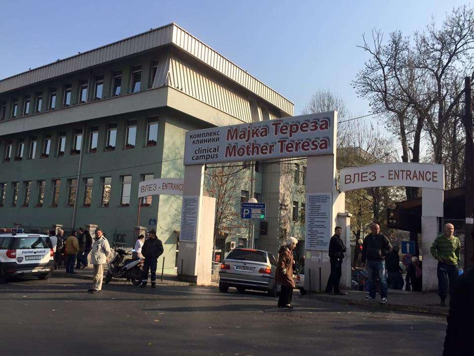 Shkup, vdes 29 vjeçari pas sepsës së marrë në një spital privat